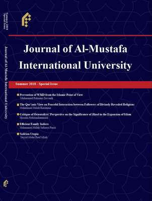 Journal of Al-Mustafa International University